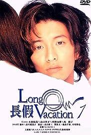 Long Vacation (TV Mini-Series 1996– ) - IMDb
