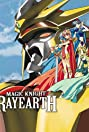 Magic Knight Rayearth (1994) Poster