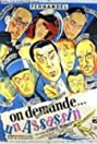 On demande un assassin (1949) Poster