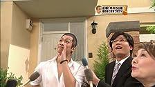 Episode dated 17 December 2012