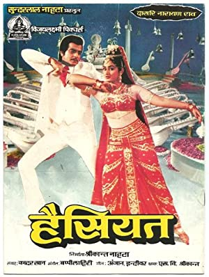 Pran Haisiyat Movie