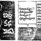 Idi Kathakaadu (1979)