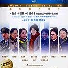 Kita no kanaria-tachi (2012)