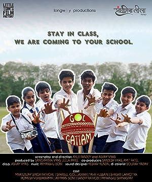 Gol Gattam movie, song and  lyrics
