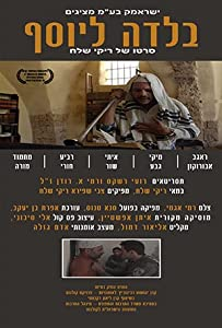 Adult downloads free full movie Joseph's Ballad by none [WQHD]