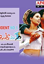 Student No. 1