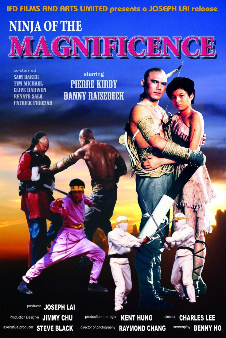 American Ninja: The Magnificent ((1988))