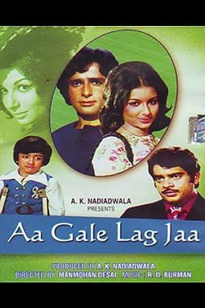 Sharmila Tagore Come, Embrace Me Movie