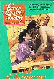 Shades of Love: Indigo Autumn Poster
