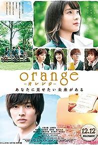 Primary photo for Orange