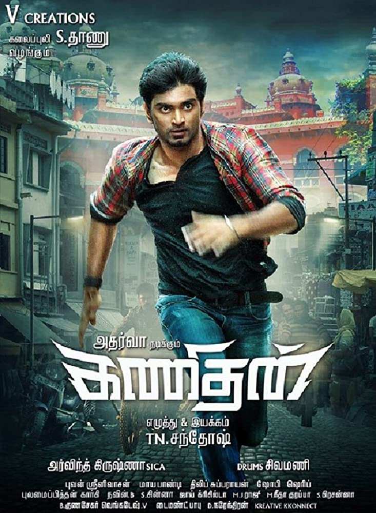 Kanithan 2020 Hindi Dubbed 720p WEB-DL
