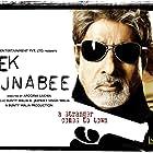 Amitabh Bachchan in Ek Ajnabee (2005)