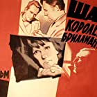 Shakh koroleve brilliantov (1973)