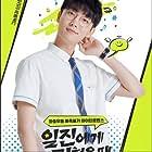 Yoon Jun Won in Best Mistake (2019)