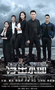 Downloading movie site Head Above Water: Episode #1.14  [Mp4] [640x960]