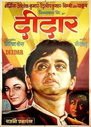 Deedar movie, song and  lyrics