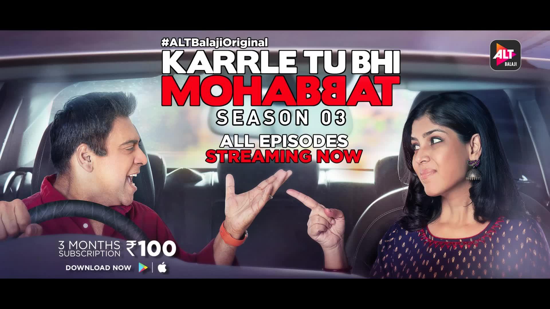 ALTBalaji   Karrle Tu Bhi Mohabbat - Season 3   All episodes streaming now