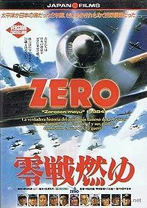 Downloadable movie database Zerosen moyu Japan [720x320]