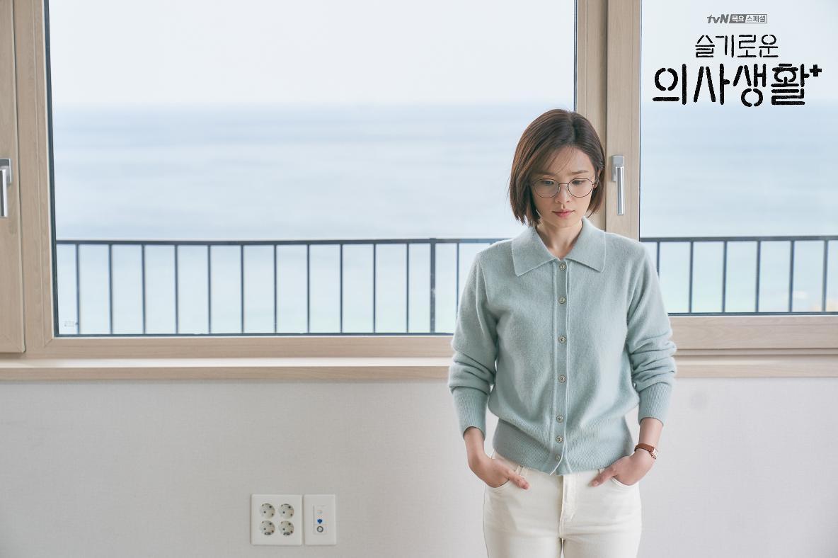 Jeon Mi Do in Hospital Playlist (2020)