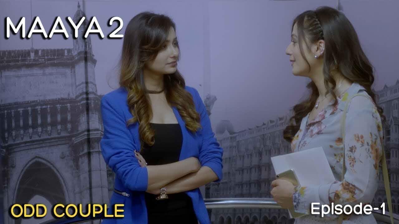Maaya Season 2 Complete
