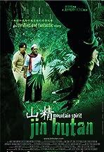 Jin hutan