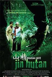Jin hutan Poster