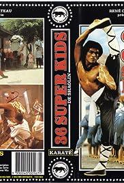 37 Ninja Kids (1982) with English Subtitles on DVD on DVD
