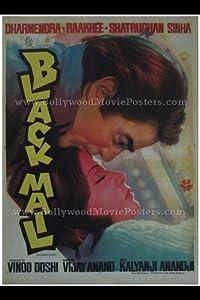 Bittorrent hd movie downloads Black Mail Nasir Hussain [mkv]