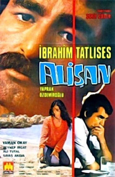 Alisan ((1982))