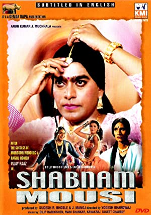 Shabnam Mausi movie, song and  lyrics