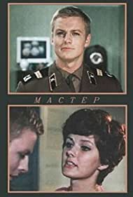 Meistars (1977)