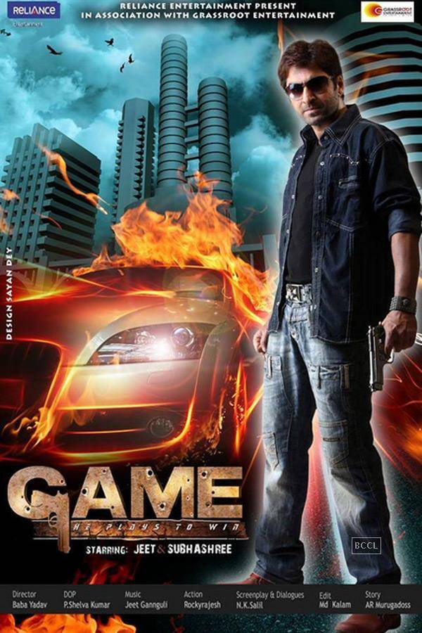 Game: He Plays to Win (2020) Bengali Movie 720p BluRay 700MB x264 MKV