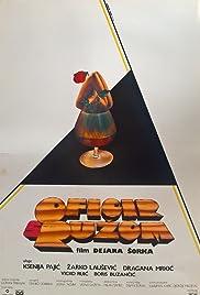 Oficir s ruzom(1987) Poster - Movie Forum, Cast, Reviews
