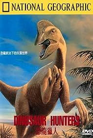 Dinosaur Hunters (1996)