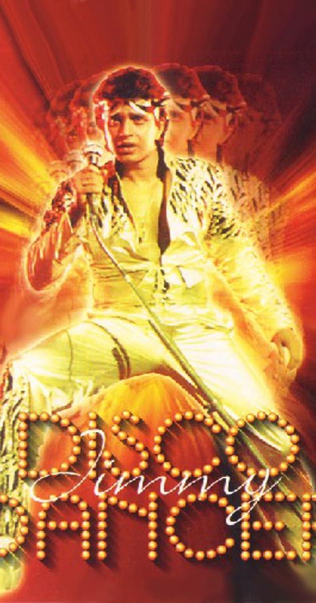 Disco Dancer (1982) - IMDb