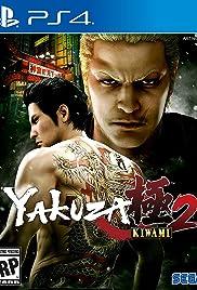 Ryuu ga gotoku: Kiwami 2 Poster