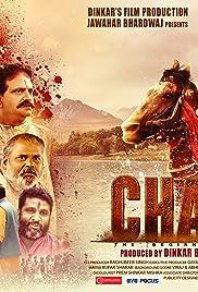 Chauhar 2017 Hindi Movie JC WebRip 300mb 480p 1GB 720p 3GB 7GB 1080p