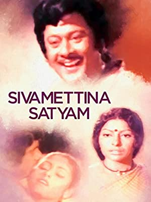 Sharada Sivamettina Satyam Movie