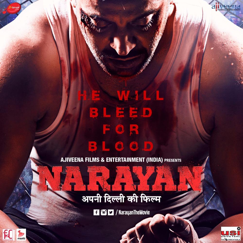 Narayan 2017 Hindi Movie HDTVRip 300mb 480p 800mb 720p