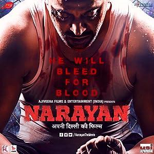 Narayan movie, song and  lyrics