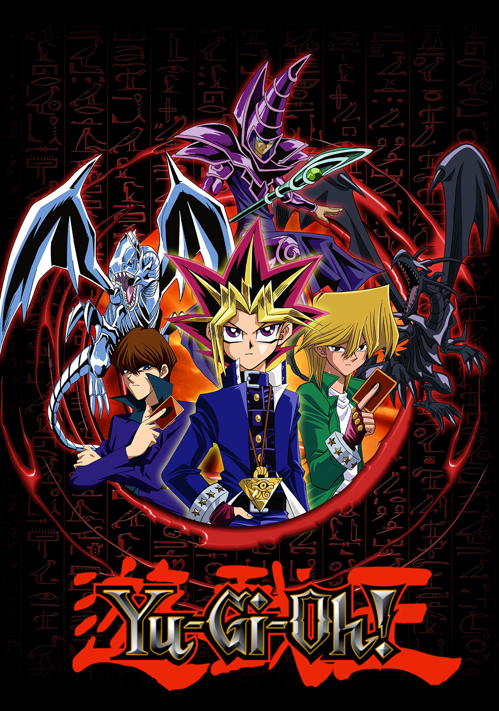 دانلود زیرنویس فارسی سریال Yu-Gi-Oh!