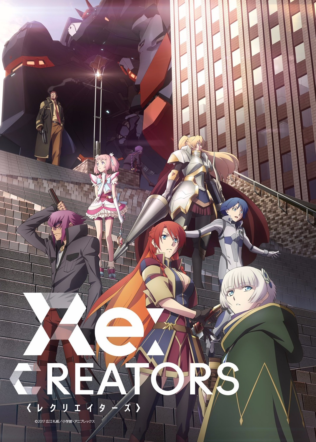 Re: Creators (TV Series 2017– ) - IMDb