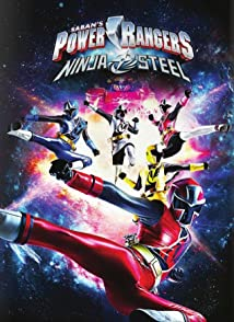 Power Rangers : Ninja Steelพาวเวอร์ เรนเจอร์ส นินจาเหล็กกล้า
