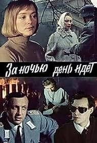 Za nochyu den idyot (1984)