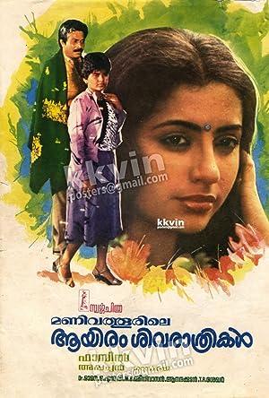 Picture of Manivathoorile Aayiram Sivarathrikal