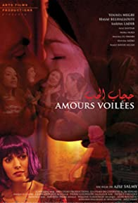 Primary photo for Amours voilées
