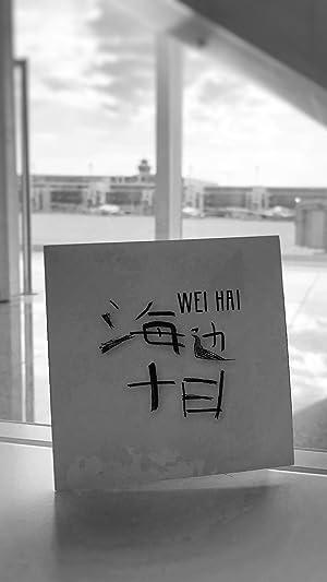 Weihai