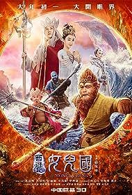 Aaron Kwok, Gigi Leung, Shaofeng Feng, Him Law, Shenyang Xiao, and Zanilia Zhao in Xi you ji zhi nü er guo (2018)