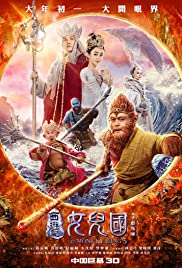 The Monkey King 3 Kingdom of Women (2018) Xi you ji zhi nü er guo 720p