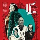 Vishka Asayesh, Sima Tirandaz, Mohammad Bahrani, and Gelare Abasi in Dracula (2021)
